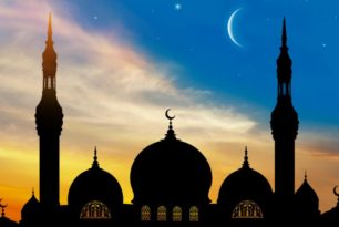 What is the importance of the month of Ramadan?